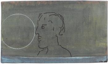 Der leere Spiegel | 2015 | 27x16 cm